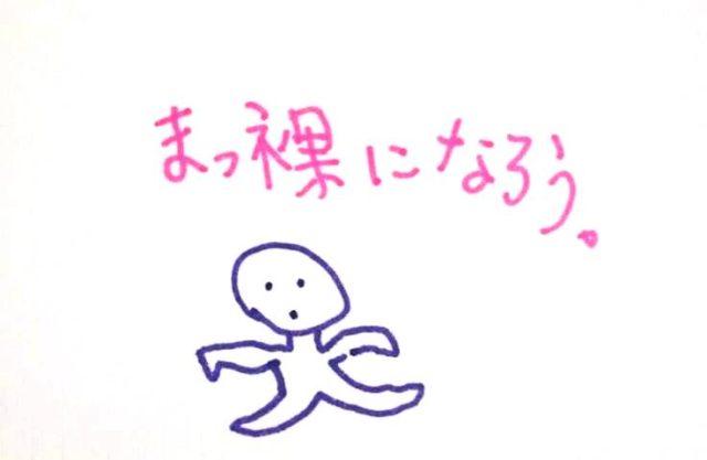 7/14 オハナシ会開催☆