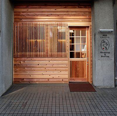 魂の洗濯☆オハナシ会&魂の大浄化☆クリスタルボウル瞑想演奏会@神楽坂