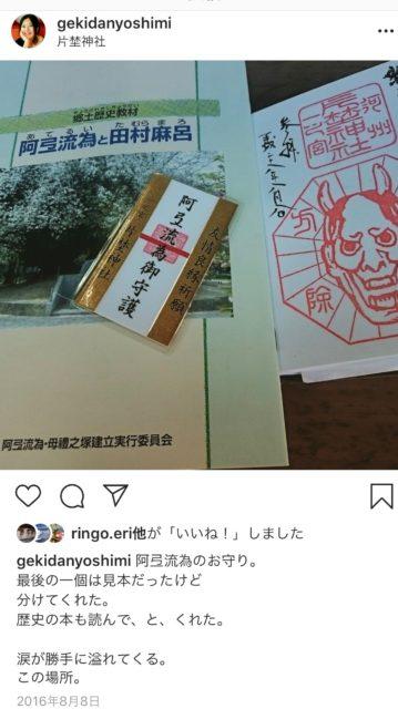RPGブログ★番外編